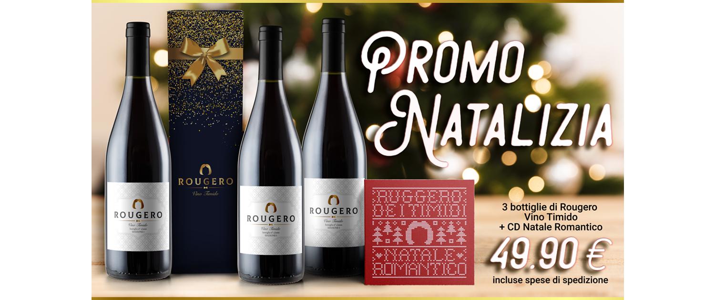 rougero vino timido confezione da 3 bottiglie e cd natale romantico - speciale xmas 2019